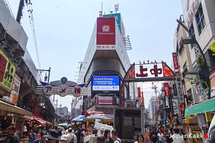 ลาดอะเมโยโกะ (Ameyoko Market)
