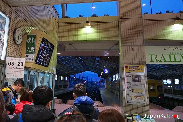 Dentetsu Toyama Station