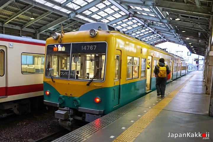 Toyama Chiho Railroad