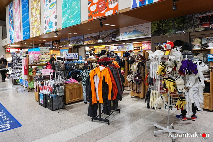 Tateyama Station Shop