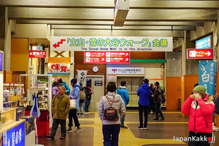 Murodo Station