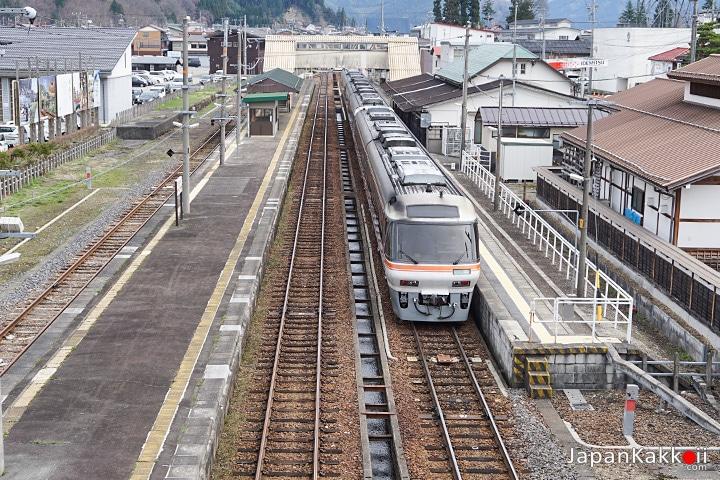 สถานี Hida Furukawa