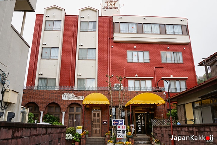 Plaza Inn Kawaguchiko