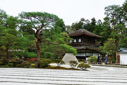 """""""Ginkakuji Temple"""" วัดเงินแห่งเมืองเกียวโต"""