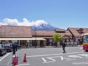 สถานีคาวากุจิโกะ (Kawaguchiko Station)