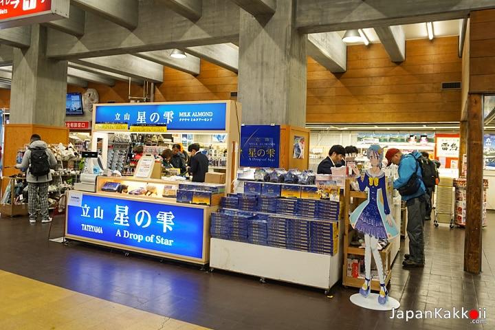 Murodo Shop