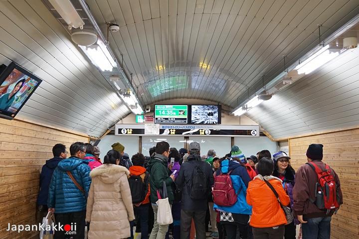 สถานี Kurobe Dam