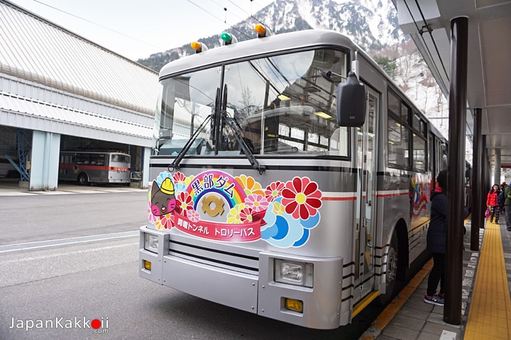 Kanden Turnal Trolley Bus