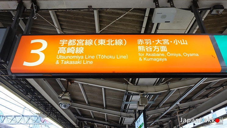 JR Shonan-Shinjuku Line