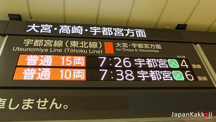 Utsunomiya Line