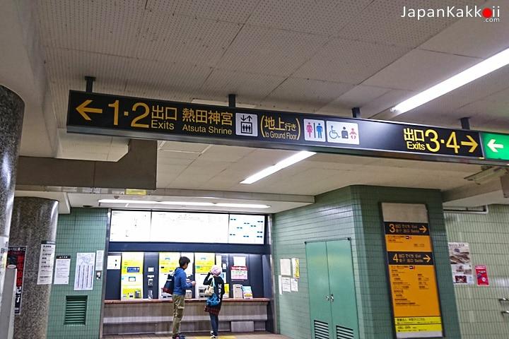 สถานี Jingunishi