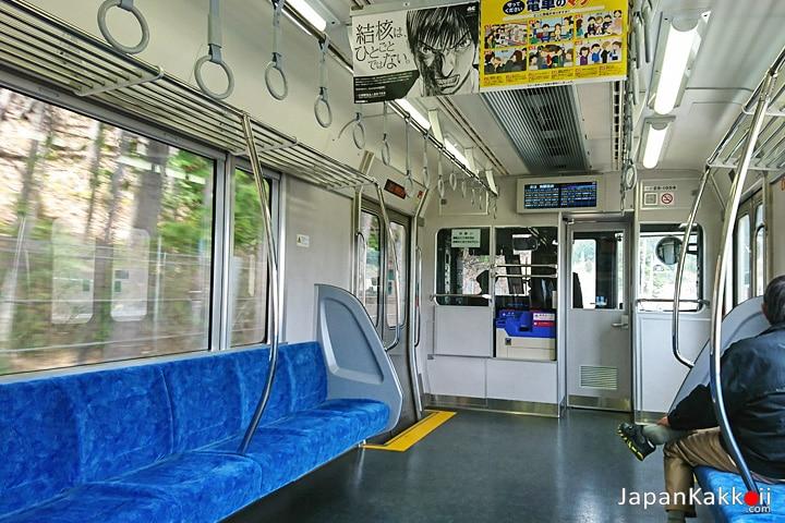 JR Takayama Line