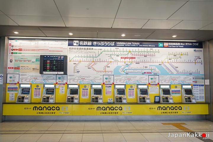 Meitetsu Line Tickets