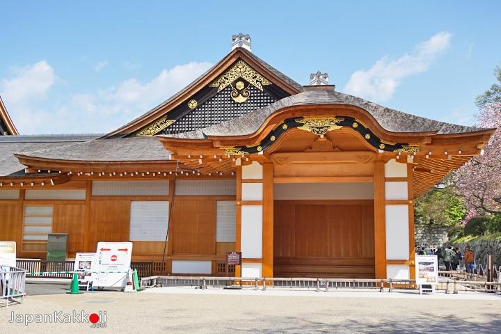 Hommaru Palace
