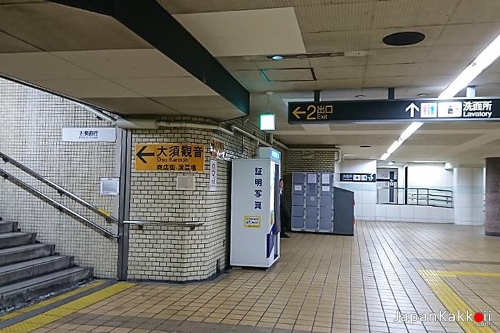สถานี Osu Kannon