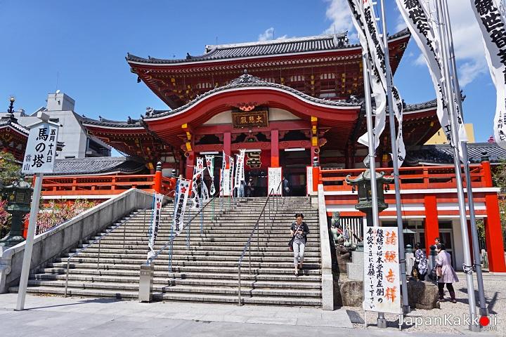 โอสึคันนง (Osu Kannon Temple)