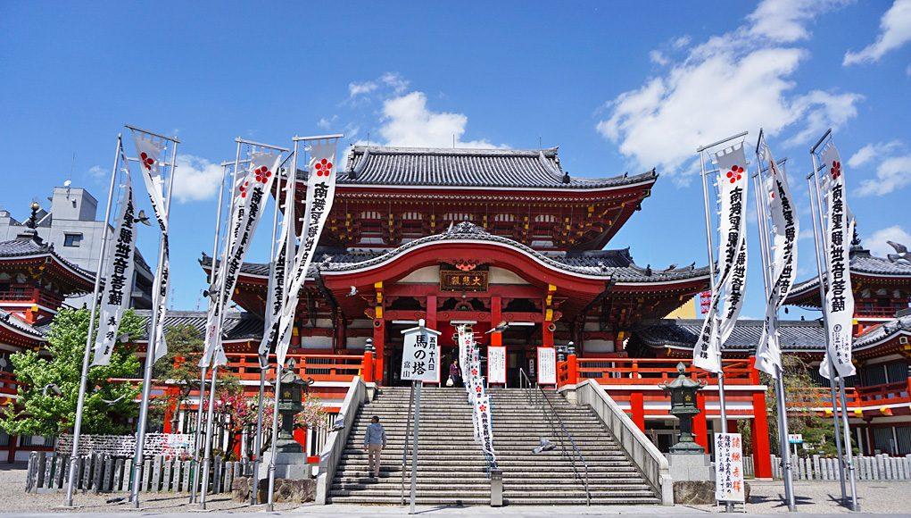 วัดโอสึคันนง (Osu Kannon Temple)