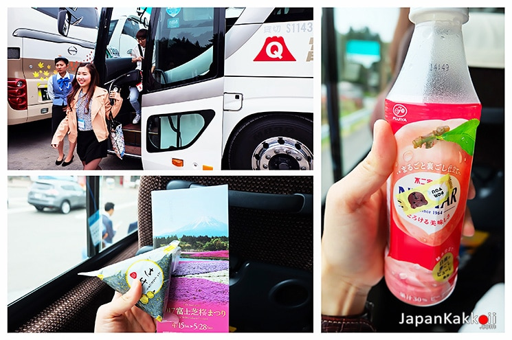 """1 Day Moniter Tour"" by FujiKyuko Co.,Ltd"