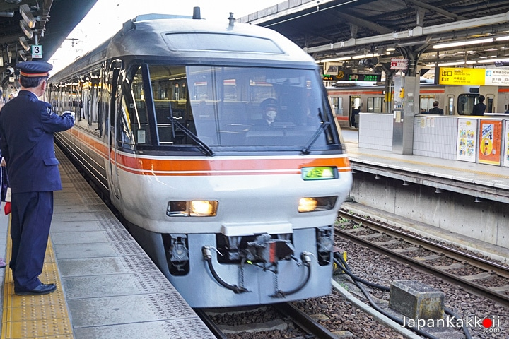 Limited Express Wide View Hida