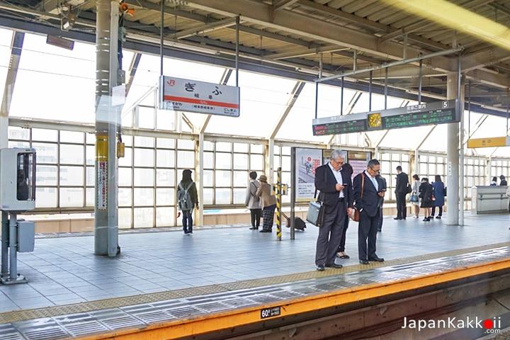 สถานี Gifu