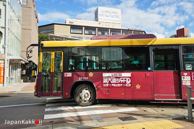 Kanazawa Kenrokuen Shuttle Bus
