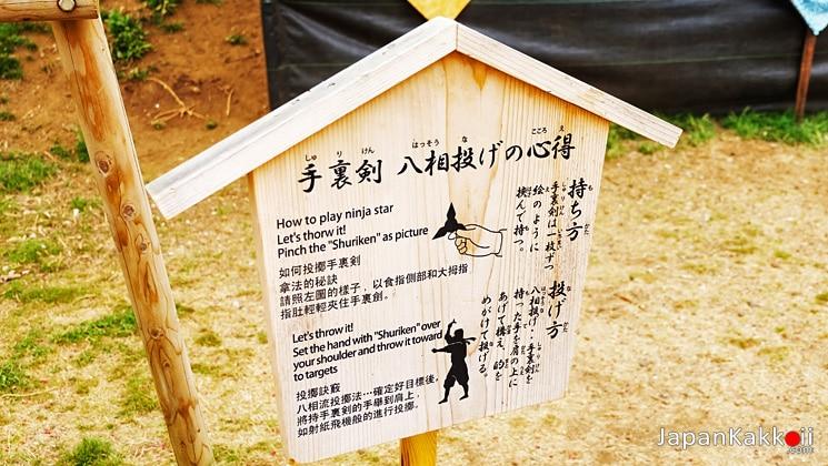 Shuriken Dojo