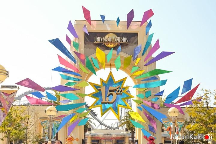 ทางเข้า Universal Studios Japan (USJ)