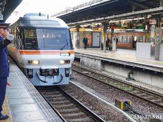 นาโกย่าไปทาคายาม่าด้วยรถไฟ