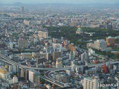 "Nagoya Midland Square ""Sky Promenade"""