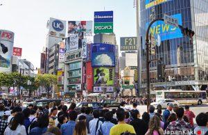 พฤติกรรมที่ติดมาจากประเทศญี่ปุ่น
