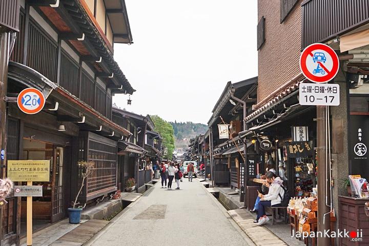 ย่านเมืองเก่าทาคายาม่า (Takayama Old Town)