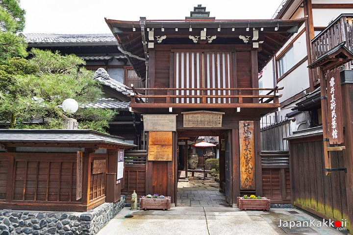 Fujii Art Gallery (Fujii Folk Museum)