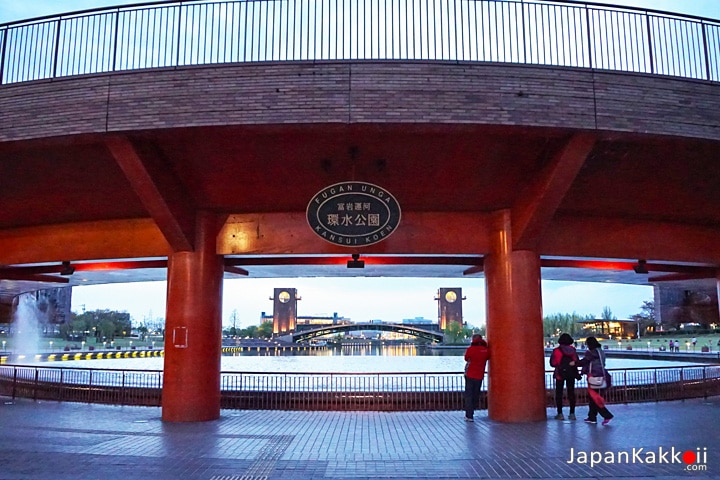 Fugan Unga Kansui Park