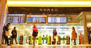 คำศัพท์การเดินทางด้วยรถไฟในญี่ปุ่น