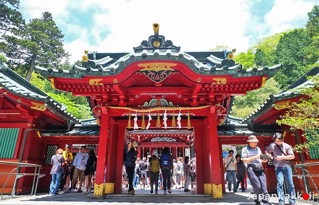 ศาลเจ้าฮาโกเน่ (Hakone Jinja Shrine)