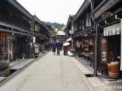 เมืองเก่าของทาคายาม่า (Takayama Old Town)