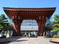 วิธีการเดินทางสู่เมืองคานาซาว่า (Kanazawa)