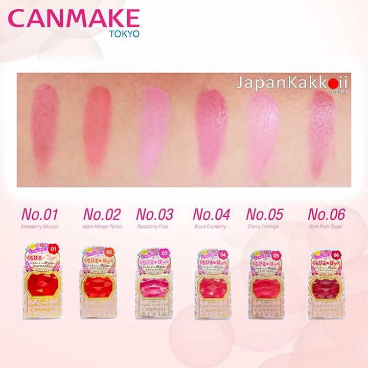 CANMAKE Lip & Cheek Gel