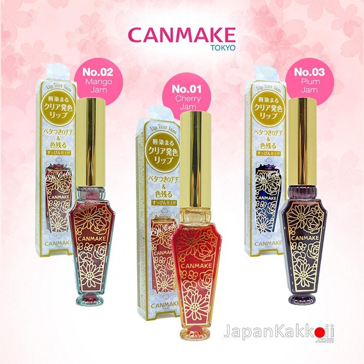 CANMAKE Lip Tint Jam