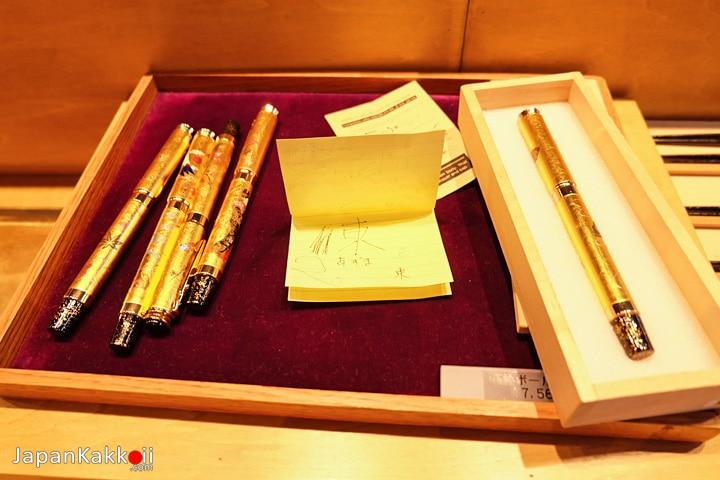 ปากกาทองคำ