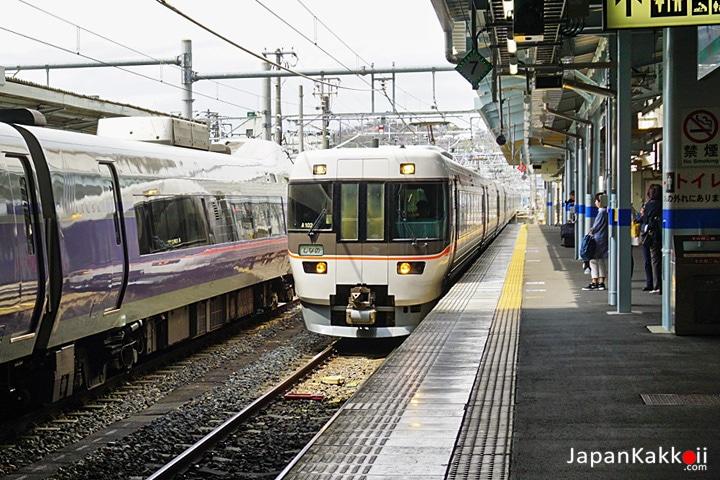 JR Limited Express Wide View Shinano