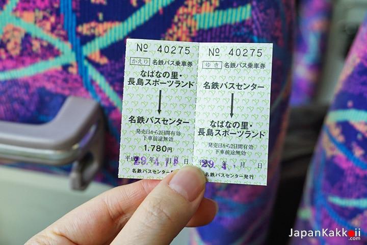 ตั๋วรถบัสแบบไปกลับ