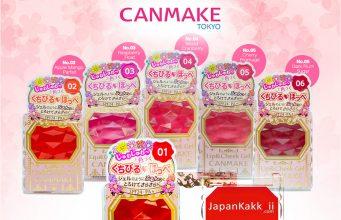 รีวิว CANMAKE Lip & Cheek Gel