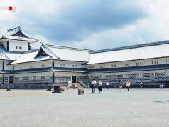 สวนปราสาทคานาซาว่า (Kanazawa Castle Park)
