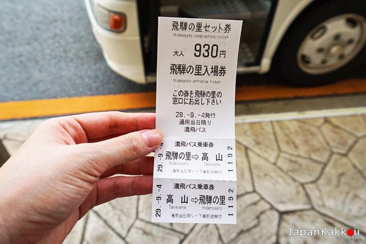 Hida no Sato Combination Ticket