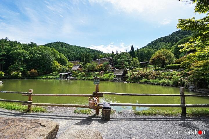 Goami Pond