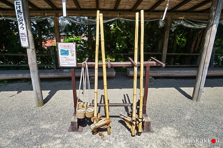 Bamboo Stilts