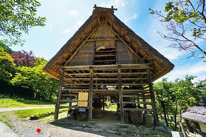 Storehouse for Hasa