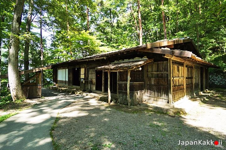 Nakayabu's House