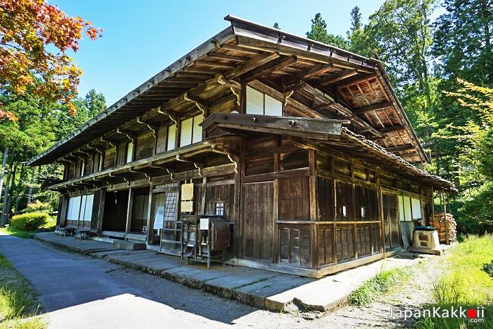 Maeda's House